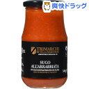 トリマルキ 貴族のトマトソース ポモドーロ・アラビアータ(340g)【トリマルキ】