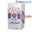 コンドーム ジャパンメディカル うすぴた 2500(12個*3箱入*3セット)【うすぴた】