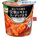 クノール スープDELI まるごと1個分完熟トマトのスープパスタ 40.9g ×6個
