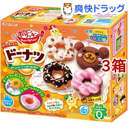 クッキー・焼き菓子, ドーナツ  (38g3)