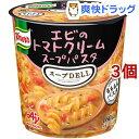 クノール スープDELI エビのトマトクリームスープパスタ 41.2g ×6個