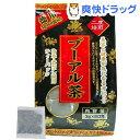 プーアル茶(3g*60包入)