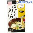 ローカロ生活 にゅうめん 柚子香味(3食入)