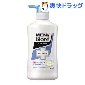 メンズビオレ 薬用デオドラントボディウォッシュ 清潔感のあるせっけんの香り 本体 / メンズビ...
