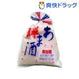 禅 あま酒 無加糖(400g)