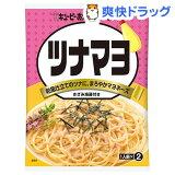 あえるパスタソース ツナマヨ(80g)