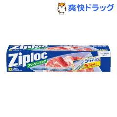 Ziploc(ジップロック)★税込2480円以上で送料無料★ジップロック フリーザーバッグ(大サイズX12...