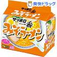 サッポロ一番 みそラーメン(5食入)【サッポロ一番】[インスタントラーメン]