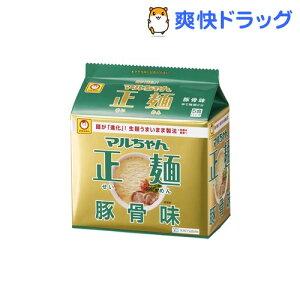 マルちゃん 正麺 豚骨味★税込1980円以上で送料無料★マルちゃん 正麺 豚骨味(5食入)