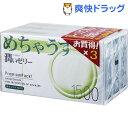 コンドーム めちゃうす 1500(12コ*3コ入)【めちゃうす】