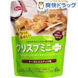 クリスプミニCa-Fe トーストココナッツ味(65g)