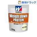 ウイダー ウエイトダウンプロテイン バニラ味 / ウィダー(Weider) / プロテイン ダイエット食品...