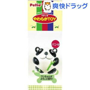 ペティオ おもちゃ