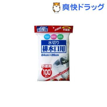 不織布 水切り 排水口用 お徳用 3-56(100枚入)