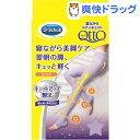 寝ながらメディキュット スパッツ Mサイズ【お得】 / QttO(メディキュット) / フットケア用品●...