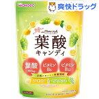 和光堂 ママスタイル 葉酸キャンディ レモン&マスカット フルーツアソート(78g)【ママスタイル】