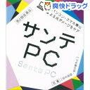 【第2類医薬品】サンテPC(12ml)【サンテ】