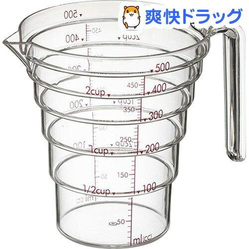 段々計量カップ クリア(500ml)【山崎実業】