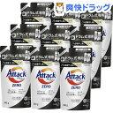 アタックZERO 洗濯洗剤 ドラム式専用 詰め替え(340g*9袋セット)【アタックZERO】