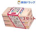 コンドーム ジャパンメディカル うすぴた 2000(12個*3箱入*3セット)【うすぴた】