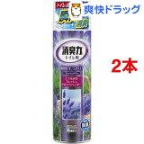 トイレの消臭力スプレー ラベンダー(330mL*2コセット)