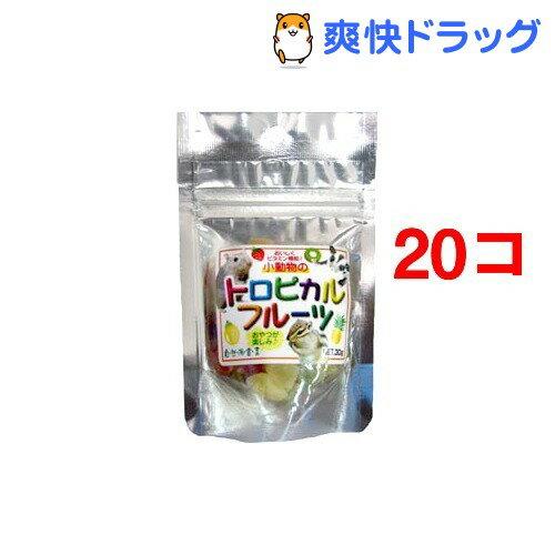 自然派宣言 トロピカルフルーツ(30g*20コセット)【自然派宣言】