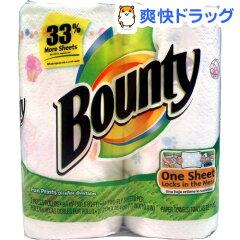 バウンティ ペーパータオル ファンプリント(64枚入*2ロール)【バウンティ(Bounty)】[キッチンペーパー]