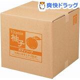 スクリット 柚子ボディソープ(18L)