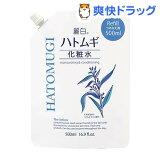 麗白 ハトムギ化粧水 詰替(500mL)