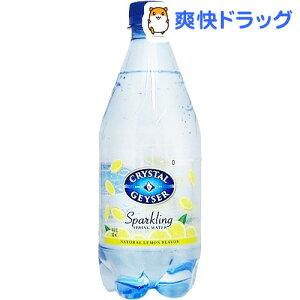 クリスタルガイザー スパークリング レモン (無果汁・炭酸水) / クリスタルガイザー(Crystal ...