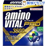 アミノバイタル アミノ酸 アミノバイタルプロ