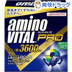 アミノバイタル プロ / アミノバイタル(AMINO VITAL) / アミノ酸サプリ アミノバイタルプロ 360...