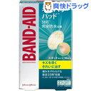 【おまけ付き】バンドエイド キズパワーパッド スポットタイプ(10枚入)【バンドエイド(BAND-AID)】