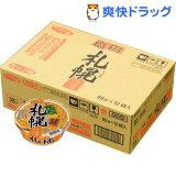 旅麺 札幌 味噌ラーメン(12コ入)