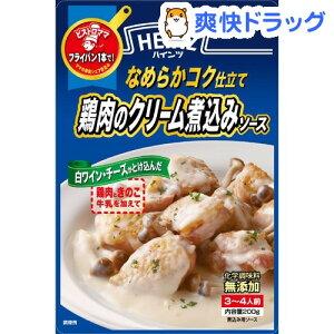 ハインツ ビストロママ なめらかコク仕立て 鶏肉のクリーム煮込みソース / ハインツ(HEINZ)★税...