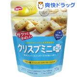 クリスプミニCa 小粒クッキー バター味(70g)