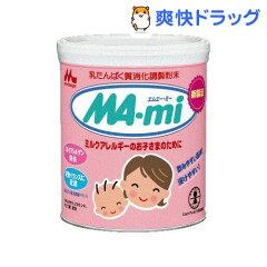 森永 MA-mi / 粉ミルク☆送料無料☆【keyword0323_drymilk】森永 MA-mi(850g)【keyword0323_dry...