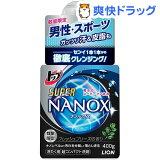 トップ スーパーナノックス for MEN フレッシュブリーズの香り 本体(400g)