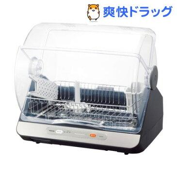 東芝 食器乾燥機 VD-B10S LK ブルーブラック(1台)【送料無料】