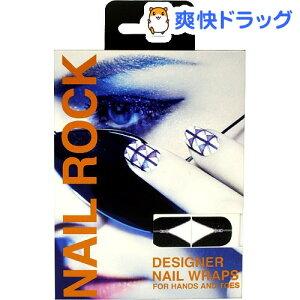 ネイルロック デザイナーネイルラップ ブラック レザージップ / ネイルロック★税込1980円以上...