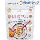 爽快ドラッグで買える「波里 もち麦きなこ(100g」の画像です。価格は150円になります。