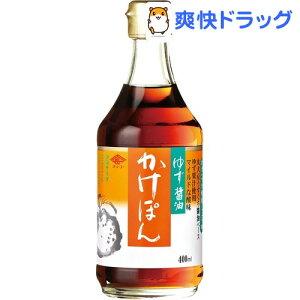 チョーコー醤油 ゆず醤油かけぽん(400mL)[しょうゆ]