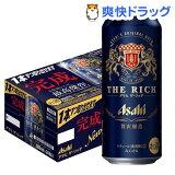 アサヒ ザ・リッチ 缶(500ml*24本入)【アサヒ ザ・リッチ】