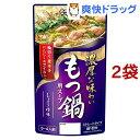 もつ鍋用スープ しょうゆ味(750g*2コセット)