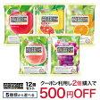 蒟蒻畑(25g×12個入) 12個セット 5種類から選べる [ぶどう りんご 白桃 パイナップル うめ]