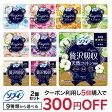 ソフィ Kiyora 8種類から選べる[きよら]