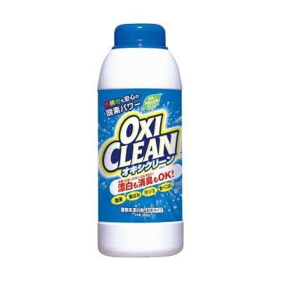 オキシクリーン 洗濯槽 掃除 漂白剤