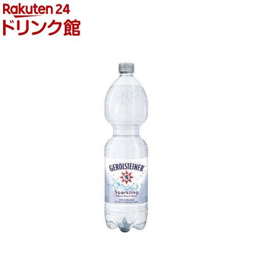 ゲロルシュタイナー炭酸水(1.5L*12本入) ゲロルシュタイナー(GEROLSTEINER)