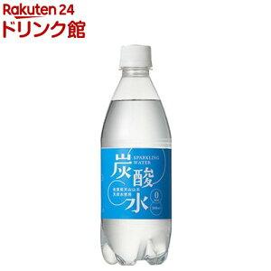 【訳あり】国産 天然水仕込みの炭酸水 ナチュラル(500ml*24本入)