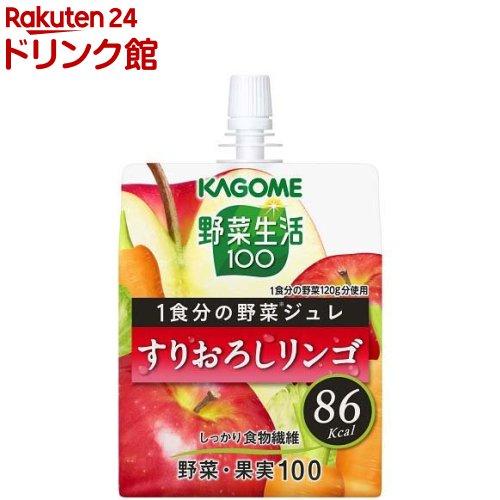 野菜生活100 1食分の野菜ジュレ すりおろしリンゴ(180g*30個入)